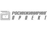 ООО «Росинжиниринг Проект»